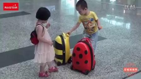 星辉行李箱-客户体验_标清