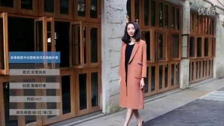 薇茨旗舰店-总合成_标清
