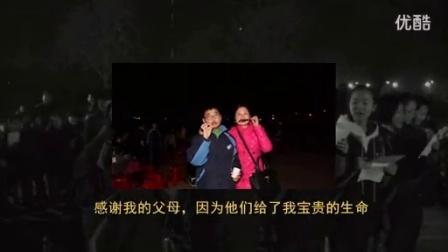 雅礼亲子活动纪念册_标清