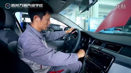 汽修专业教学视频-起动机的检测、保养与更换