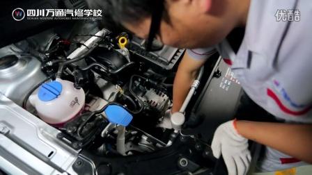 汽修专业教学视频-发电机的检测与更换