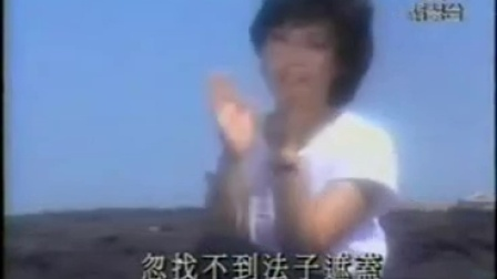 吕方《甜蜜十六岁》MV_标清