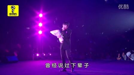 赵鑫-许多年以后(现场版)-MTV 冒派音乐开业盛典