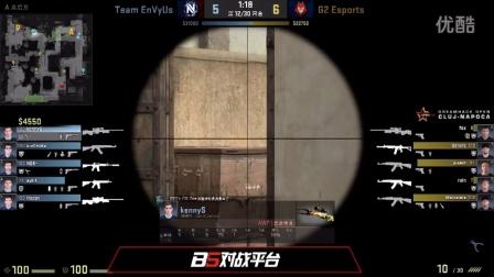 DH线下半决赛 ENEYUS VS G2 MAP1