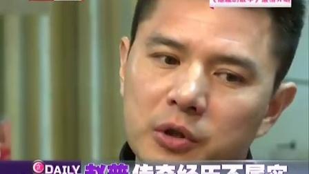 【华超】央视主播赵普离职?