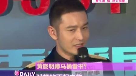 【华超】-黄晓明再添新身份?