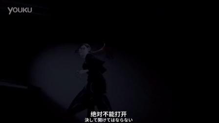 名侦探柯南剧场版20 巅峰对决 预告片