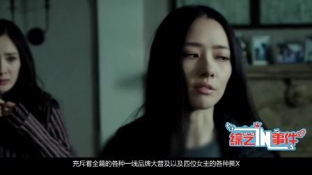 杨洋姐弟恋情定刘亦菲 89