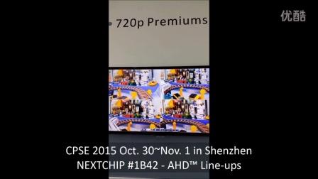CPSE 2015 - NEXTCHIP_AHD™ Line-ups