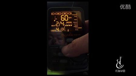 L50-教您亦招-10-常用节拍器 演奏稳稳地