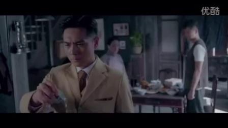 《怒火英雄》片花