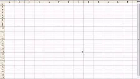[紫猫学院][懒人办公]02. Excel之功能演示