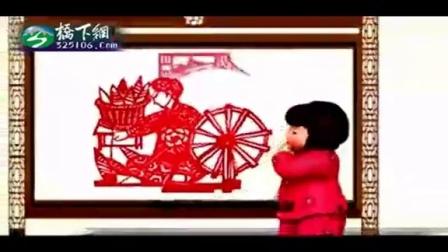 桥下网:中宣部宣教局和央视公益广告之梦娃系列短片