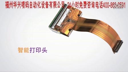 马肯依玛士热转印 X60 X40宣传片