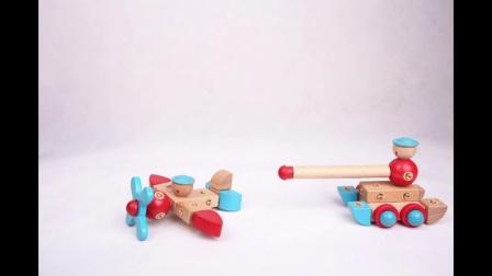 经典扣扣木制玩具定格动画