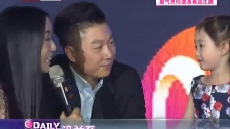 【华超】-李嫣屏蔽李亚鹏?