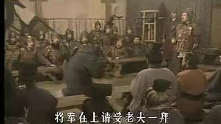 大汉王朝(汉刘邦)04