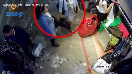 监控实拍:两孕妇坐动车来温州商场偷iPhone6