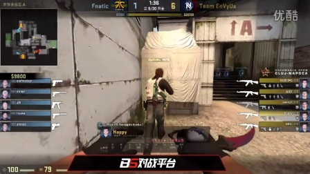 DH线下八强赛 ENEYUS VS FNATIC MAP3