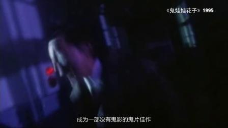 尖叫影院 第九期 失禁校园(字幕修正版)
