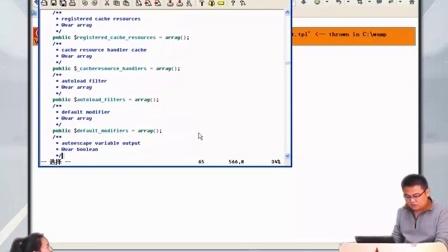兄弟连新版 PHP教程 18.3.2 Smarty的安装初使化示例1