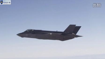 【高清】F-35首次空中试炮【1080P】
