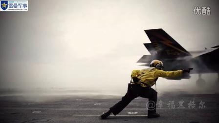 【高清】美国两栖突击力量2015肌肉秀【1080P】