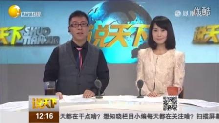 """【华超】女明星的""""不老传说""""刘晓庆和亲友庆祝60岁生日"""
