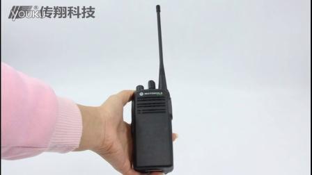 摩托罗拉CP1200对讲机演示