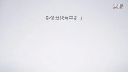 【太科秀85】双十一剁手攻略