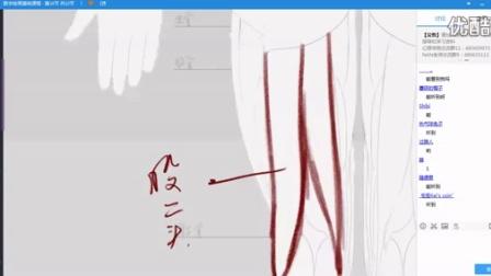 【幻画CG】NAN《数字绘画基础教程》第四节(2015.11.04)