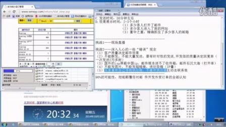 9.2   外贸邮件实操演示(2)