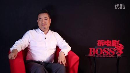 "Boss李拆电影之""柏林苍穹下""(上)"