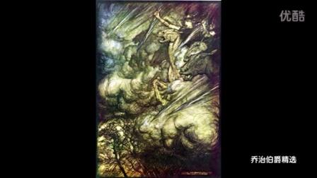 瓦格纳《女武神之骑》