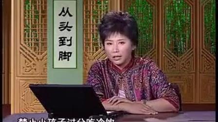 《健康之路》 20150726 夏季果蔬当药用(三)(_标清