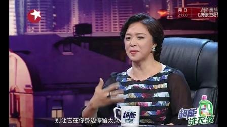 《金星脱口秀》20151028 杨幂曾装傻应对潜规则 曝刘恺威趁自己睡着求婚 [超清版]