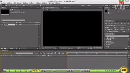AE提高教程 辅助软件Illustrator  02 Illustrator路径转换蒙版