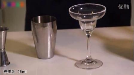 鸡尾酒教学视频--蓝色玛格丽特