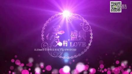 5.婚礼爱的盛典 唯美紫色调主题LOGO 高端婚礼led大屏幕视频素材VJ_(new)