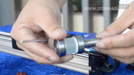 CCM远程科技直线滑台模组更换同步轮出轴_How to change bearing shaft