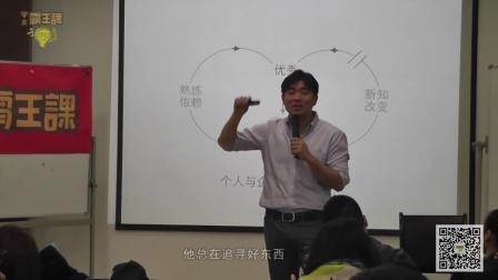 """[霸王课]古典老师为什么推崇郭德纲?-古典老师人生""""破""""局(三)人生上限"""