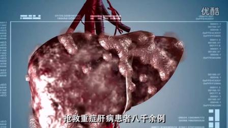 肝腹水可以治好吗 北京出名的肝病医院 北京国际肝病研究院 北京权威的肝病医院