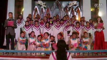 2014年信丰基督教圣诞晚会 大合唱 圣夜清