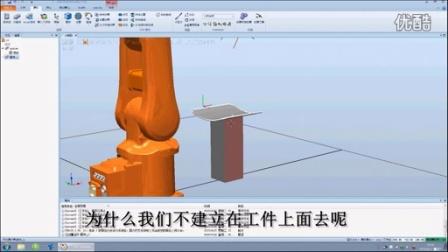 ABB模拟仿真 工业机器人图形化编程---连硕机器人职业培训中心