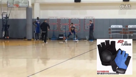 库里控球训练视频曝光 控球成神 都靠训练