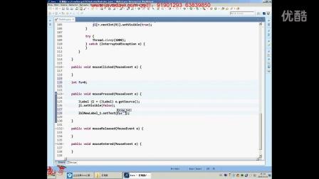 [凯哥学堂]Java制作打地鼠游戏2