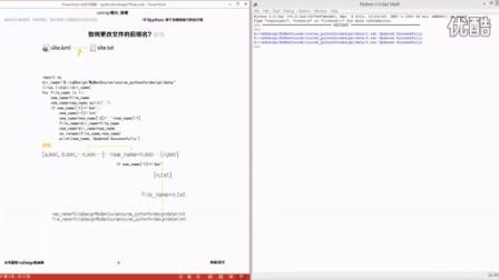 面向设计师-基于python语言的编程设计方法_第1次课_为什么是python?(建筑+风景园林+城乡规划)