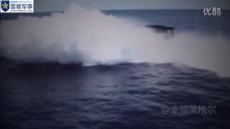 静默的部队——美国海军潜艇力量肌肉秀