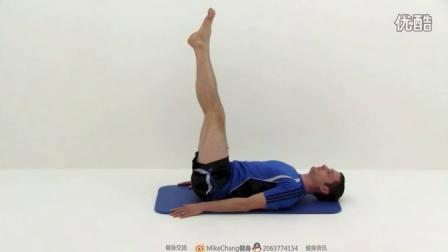 普拉提核心系列运动 提示你的腰腹核心力量