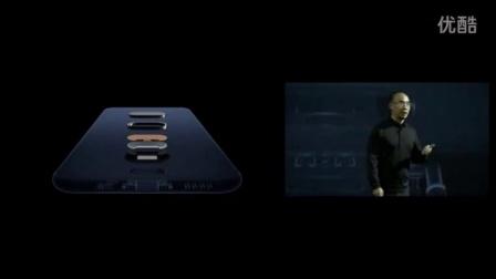 [X报告]魅族pro5mini现身,小于5寸的安卓机买不买?